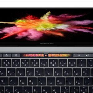 新MacBookPro(2016)の3モデルの違いを比較!超えれない壁に注意!
