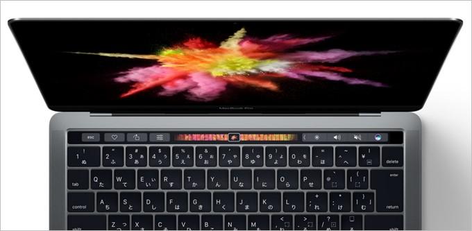 新MacBookPro2016は大きく性能が異なる!