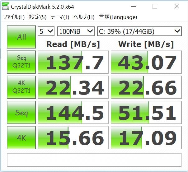 Chuwi Hi12はEMMC型記録媒体を搭載しているので読書速度が早い