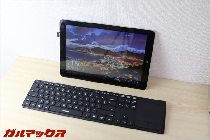 KKmoonのキーボードはワイヤレスなのでタブレットやスティックPCとの相性は抜群!