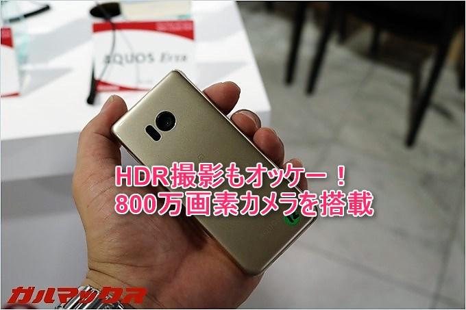 AQUOSケータイ(SH-01J)はHDR撮影も可能なカメラを搭載