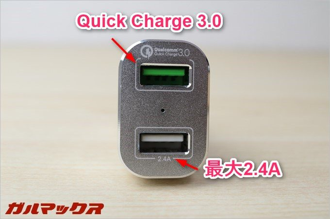 Quick Charge 3.0以外のポートも2.4Aの超高速充電に対応