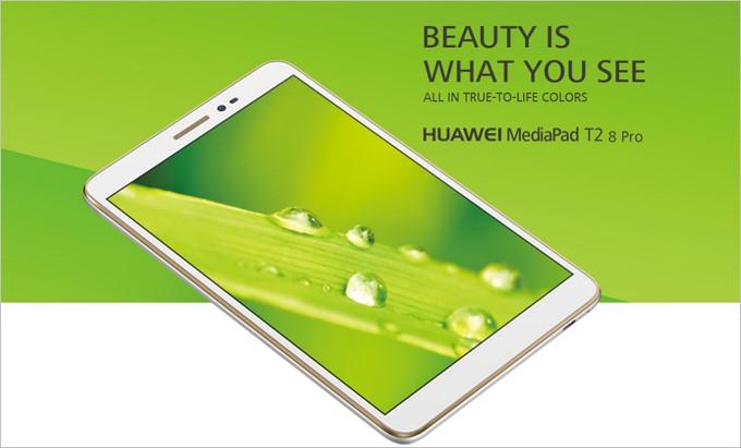 MediaPad T2 8 ProはHUAWEIが手掛けた低価格で使えるタブレット!