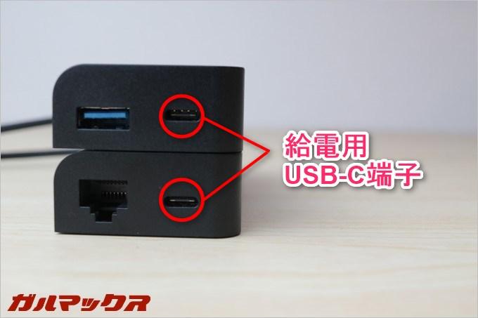 本体の側面には充電用のUSB-Cポートが搭載されています。