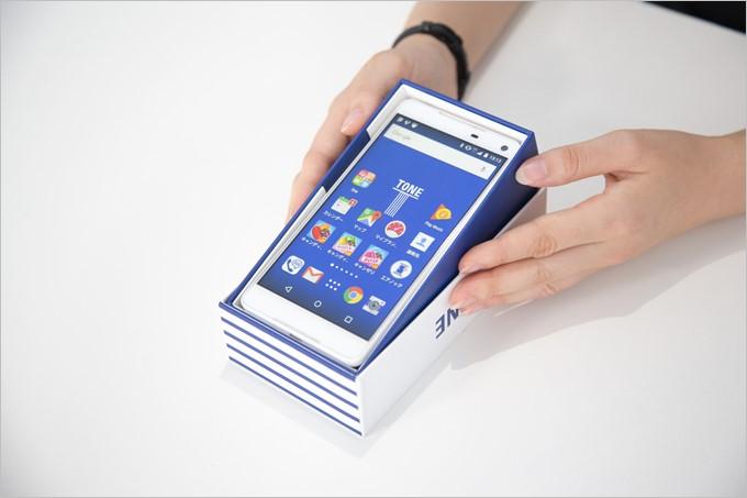 TONEモバイルは月額1000円から利用できる見守りスマホ