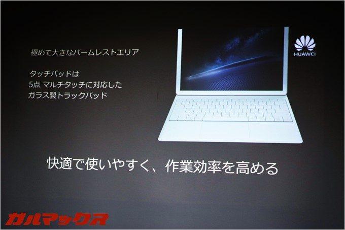 HUAWEI MateBook Portfolio Keyboardは防滴&バックライト付き。