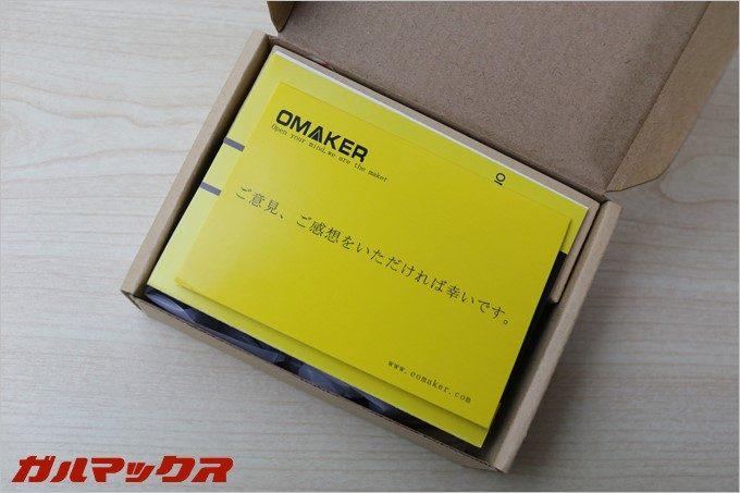 箱の中の書類関係は全て日本語です