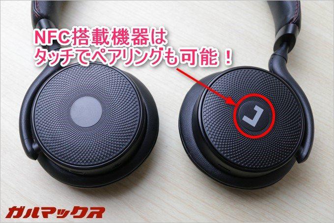 NFC搭載のスマホなどではNFCペアリングも可能なようです。