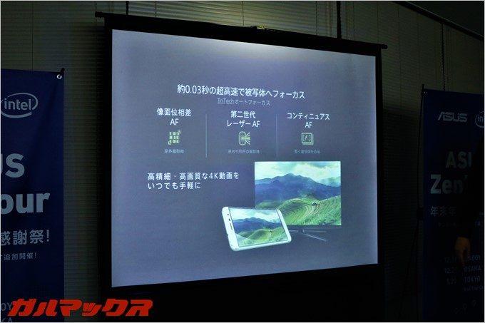 3つのフォーカスシステムを使用して超高速で被写体にオートフォーカス可能。