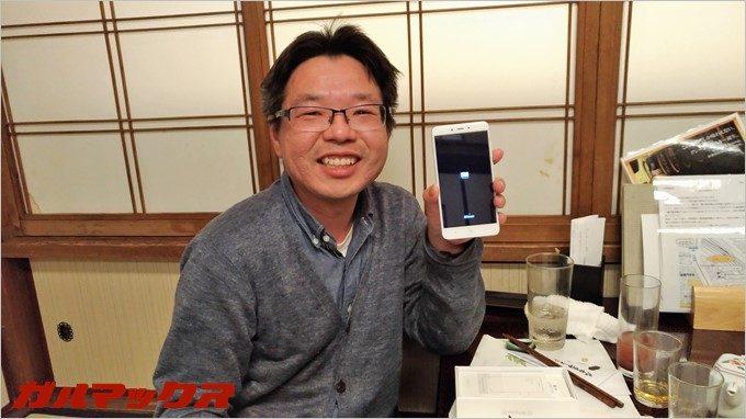 いがモバさんの抽選品であるRedmi Note4をゲット!