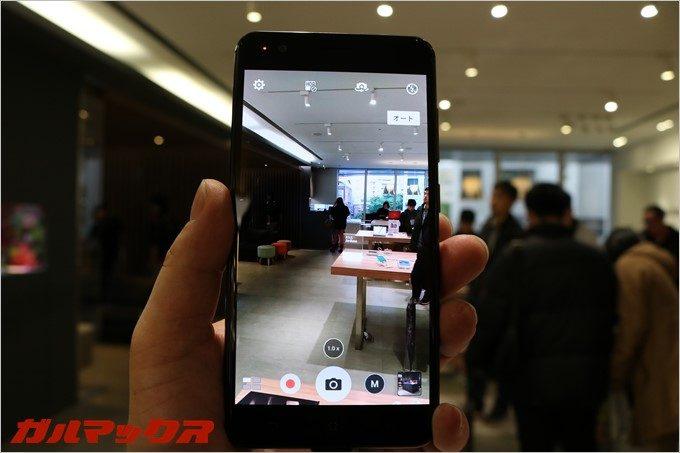 Zenfone3 zoomの1倍率撮影です。