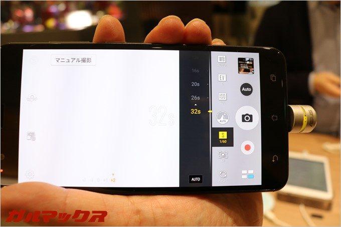 Zenfone3 Zoomのシャッタースピード32s