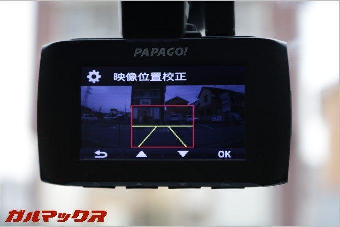 GoSafe 30Gの初回起動時は位置校正を行おう。