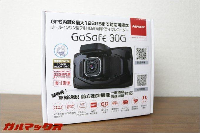 店頭でもチェックし易いGoSafe 30Gのパッケージ。
