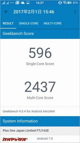 Geekbench4でのスコアも想定内で新世代のミドルスペックとしては問題なし。