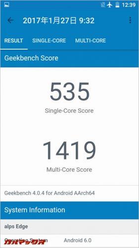 Geekbenchでもあまり高くない性能でした。