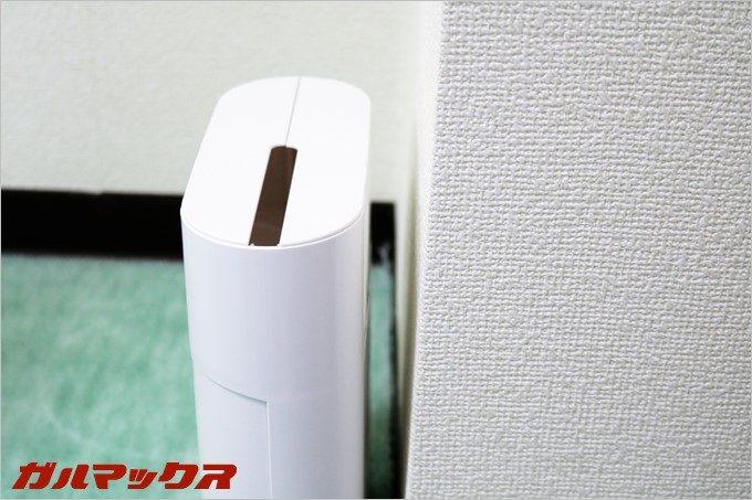 壁際にコロモードインを置く場合は蓋が開いた時に干渉しないように隙間が必要