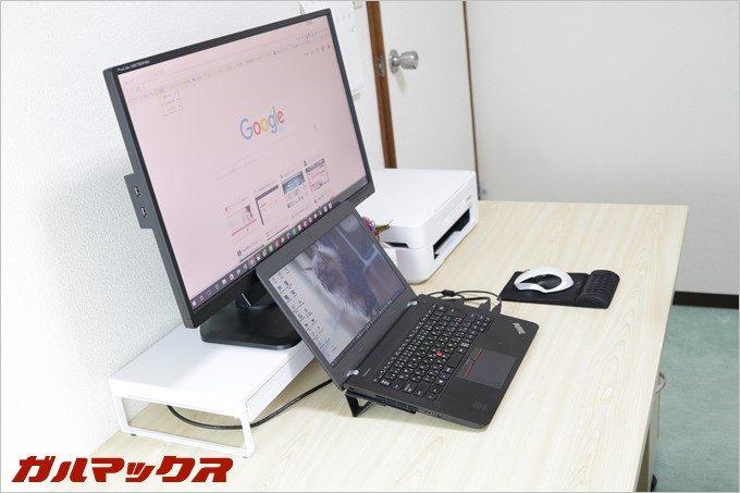 ディスプレイ+ノートパソコンを置いても20cm以上のスペース(奥行き)を確保出来ます