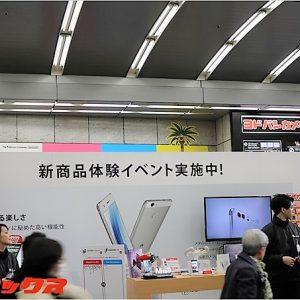 HUAWEI nova実機が触れるイベントに参加!次回は3月4日~5日に東京神奈川で開催