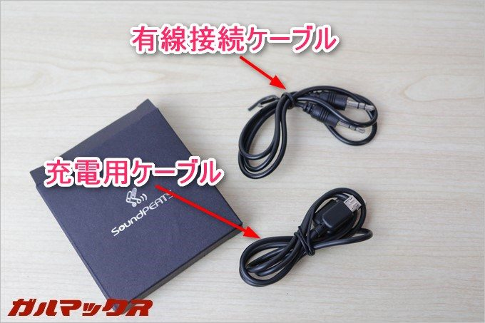 SoundPEATS「P4」の同梱品には有線接続用のケーブルが付いているので、Bluetooth機器以外でも使えます。