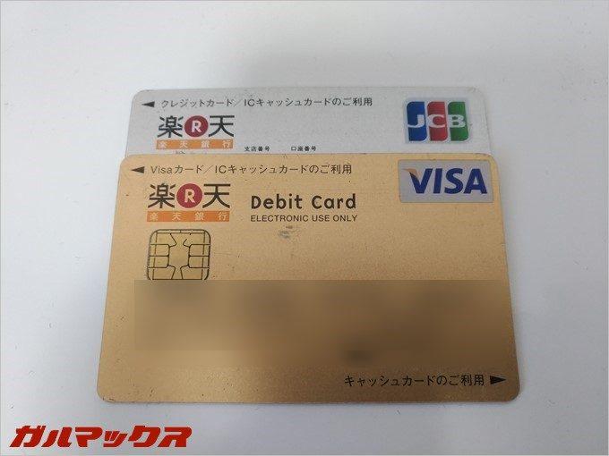 台湾に持っていった楽天銀行デビットカード