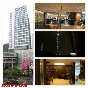 ハンブルハウス台北に宿泊。ちょっとリッチな台湾旅行にピッタリなホテル