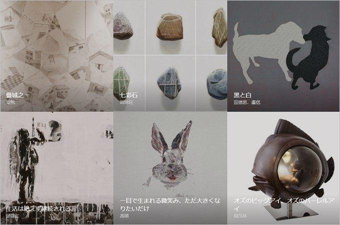 ハンブルハウス台北はアートとホテルの融合をコンセプトとしたホテルで数多くの展示物が散りばめられています。