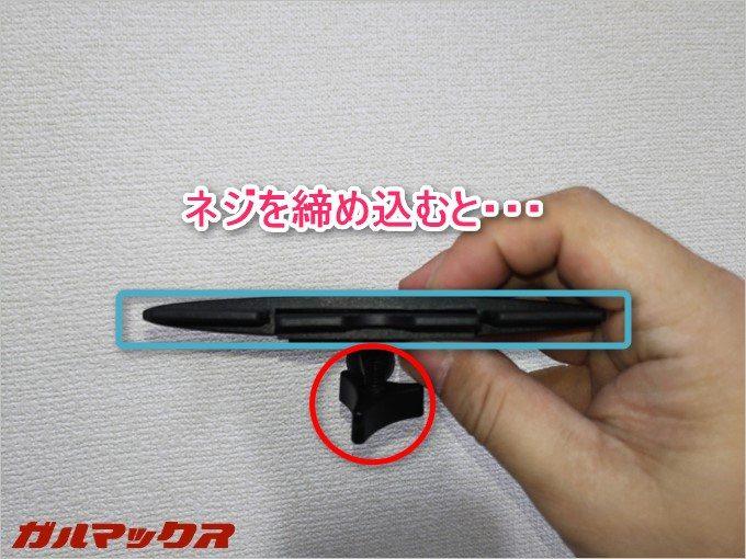 ストッパーのネジを締め込むことでストッパーが開きます。
