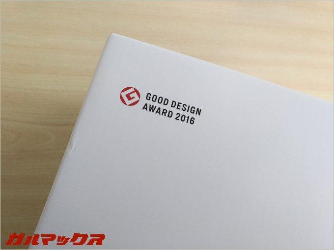 Xiaomi Mijia Smart LED Desk Lampはグッドデザイン賞を受賞している