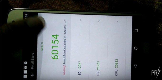 Moto G5 PlusのAnTuTubenchmarkスコア