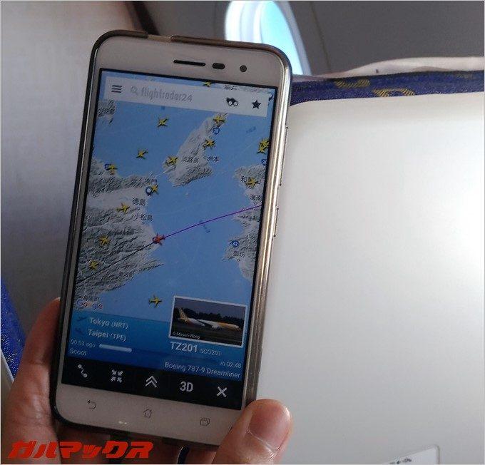Flightradar24で上空から現在位置を確認出来ます。