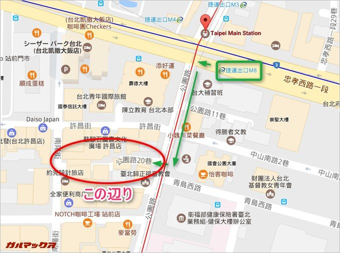 台北駅近くの裏路地店舗はガイドブックにもGoogleマップにも乗っていません。