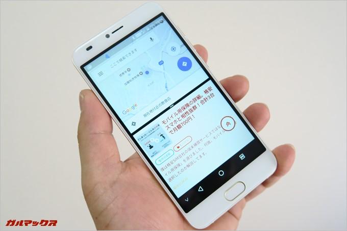 Android7.0はアプリを分割して利用できる。