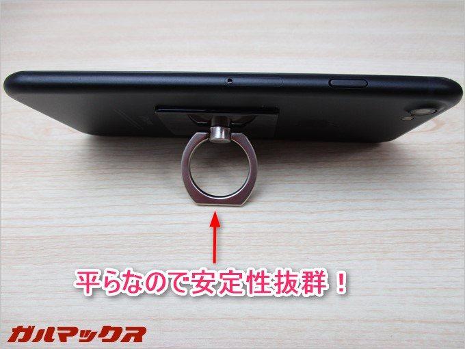 Finger Ringのリングは一部が平らにカットされている。