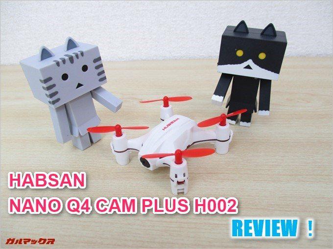 「NANO Q4 CAM PLUS H002」の実機レビュー!
