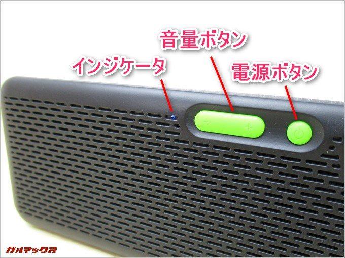 操作ボタンは電源ボタンと音量ボタンのみ。