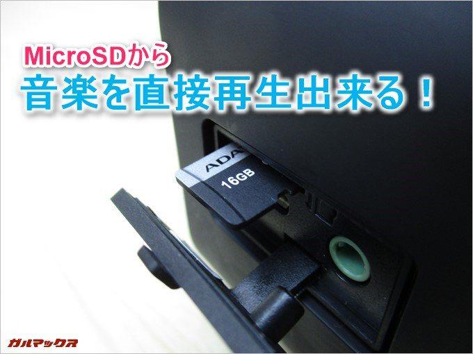 MicroSDスロットが本体サイドに備わっているので単体で再生できます。