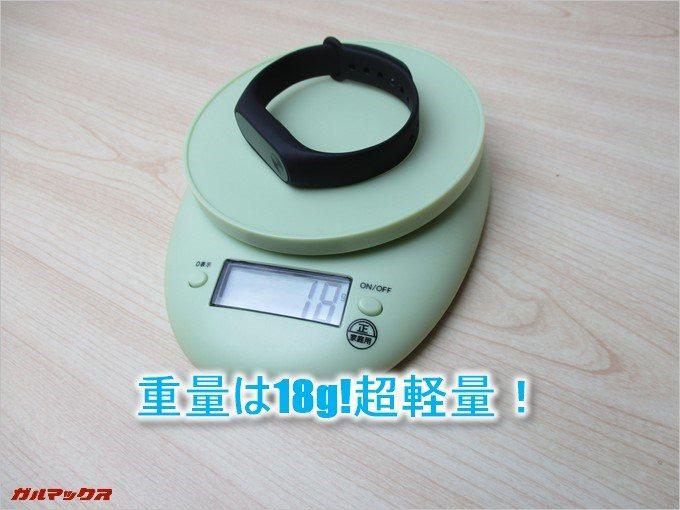 本体とバンドの重量は合わせて18gと超軽量。