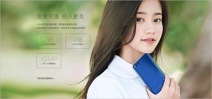 Xiaomi Mi6は1200万画素のカメラを2つ搭載し、片側のレンズは望遠となっている。