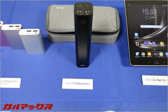 USB PDに対応したASUS ZenPower Max