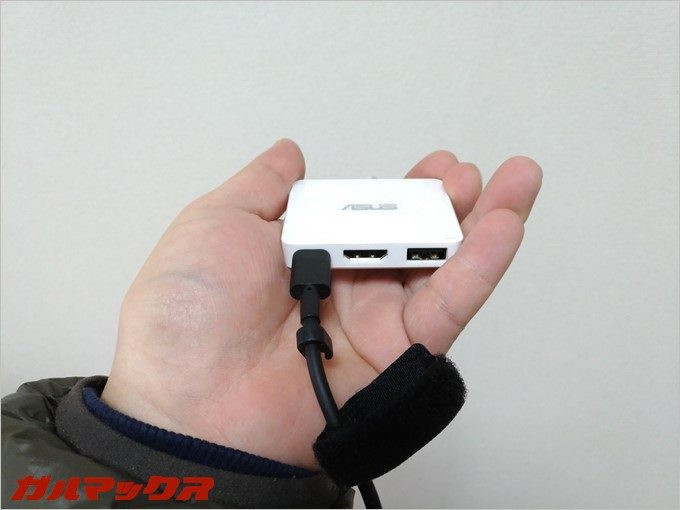 ZenBook 3には充電しながら端子を拡張出来るアダプターが付属肢ています。