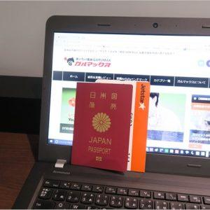 [ガジェ旅]COMPUTEX TAIPE 2017へ行くために台湾に飛びます