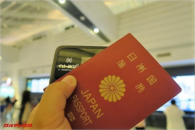 イモトのWiFiをレンタルして台湾で使ってみました。
