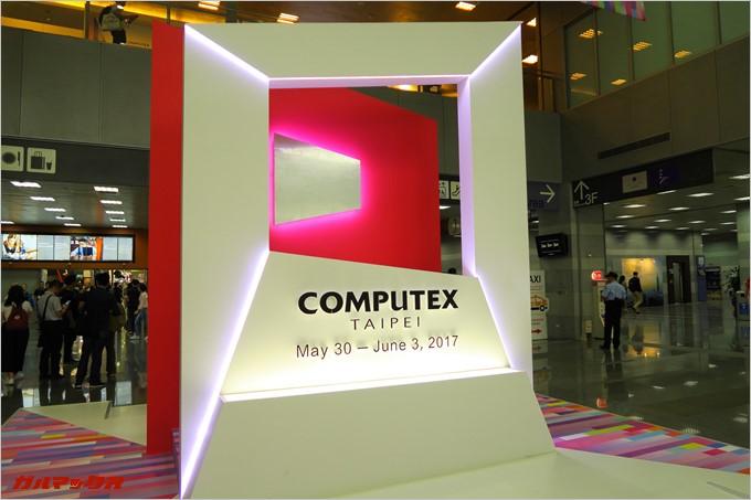 COMPUTEX TAIPE 2017のロゴマーク