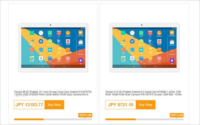 人気の高い低価格タブレットは既に1/3が売れてしまっている。