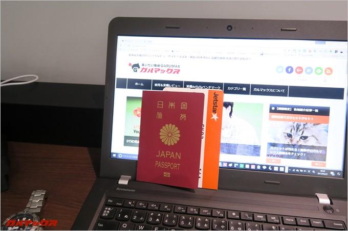 台湾へ行ってきます。