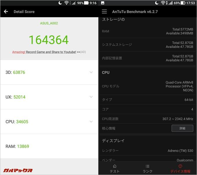 ZenFone AR/6GB版(Android 7.0)実機AnTuTuベンチマークスコアは総合が164364点、3D性能が63876点。