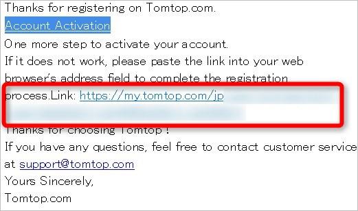登録したメールアドレスに記載されているURLを押下して本登録しましょう