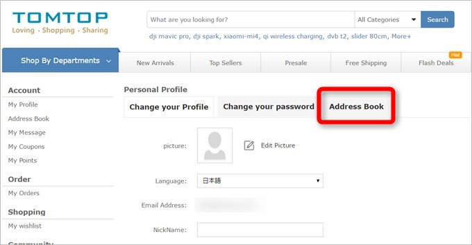 アドレスブックを選択して新規住所を登録します。