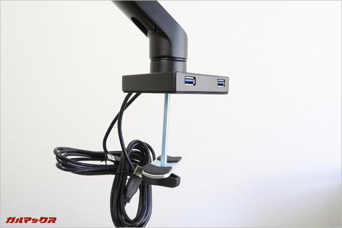グロメット式は最大70mmまでの穴が開いている箇所で取り付けが可能。
